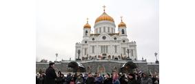 Святые покровители российских нотариусов в храме Христа Спасителя